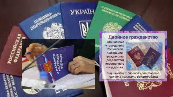 Photo of Лиц c двойным гражданством предлагают внести в списки врагов народа