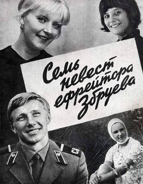 Photo of Отличный советский солдат ефрейтор Збруев