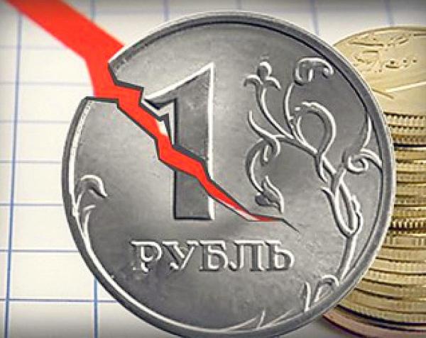 Photo of Доллар в ходе торгов на Мосбирже достиг отметки 66 руб. впервые с 6 сентября