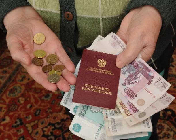 Photo of Право на дополнительные выплаты пенсионерам от ПФР
