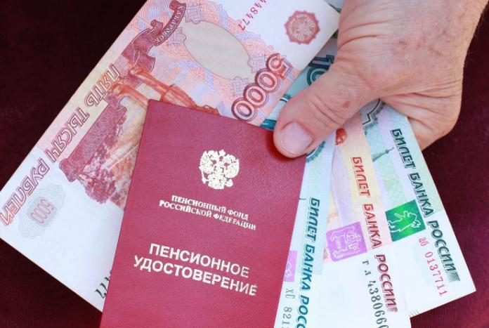 Photo of В каких регионах пенсионеры могут рассчитывать на единоразовые выплаты к пенсии
