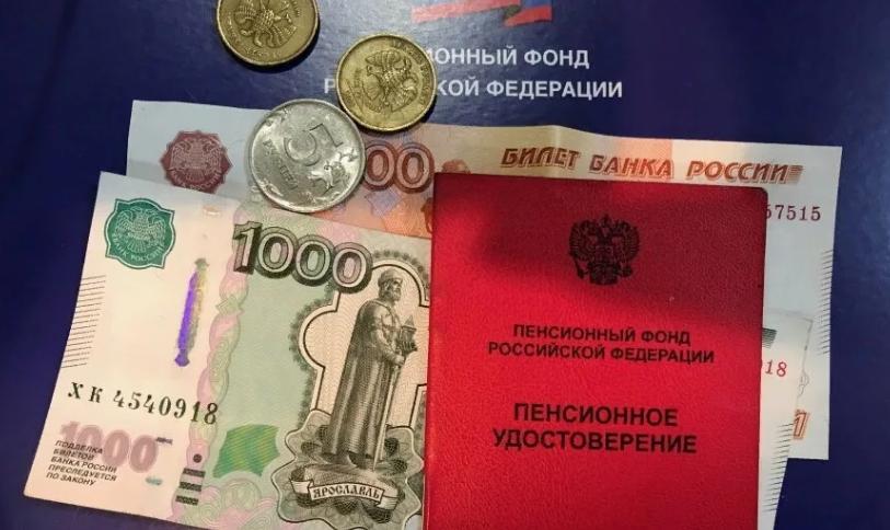 Photo of Внеочередная индексация пенсий, предложение Госдумы России