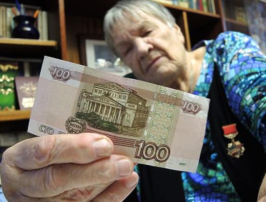 Photo of Индексация пенсий добавлена теперь в конституцию Путиным