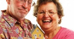 Ипотека пенсионеру