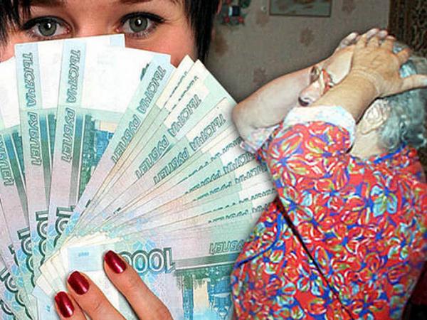 Photo of Количество поддельных купюр в России за 2019 год выросло на 7,4%