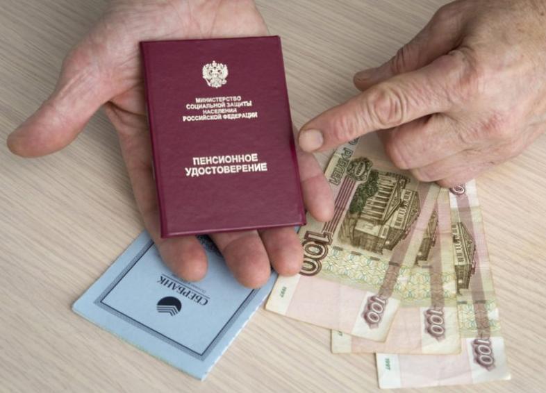Photo of Компенсация всем пенсионерам от Пенсионного Фонда России