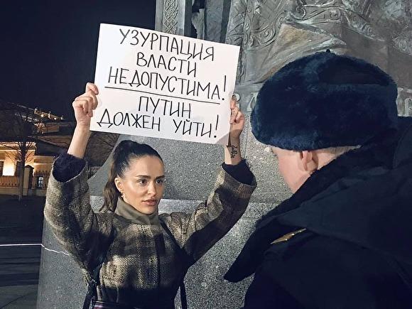 Photo of Организаторы митинга в Москве против обнуления сроков Путина снизили число заявленных уч