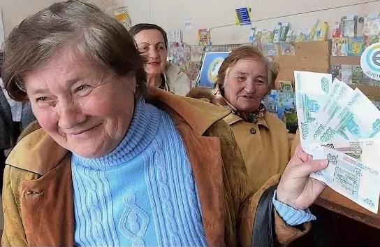Photo of Как гражданину России получить пенсию на несколько лет раньше