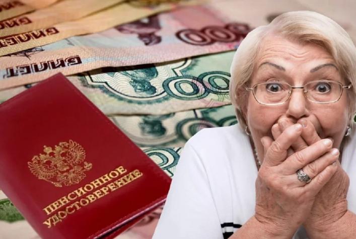 Photo of Понижение пенсии, Пенсионный Фонд России сообщает