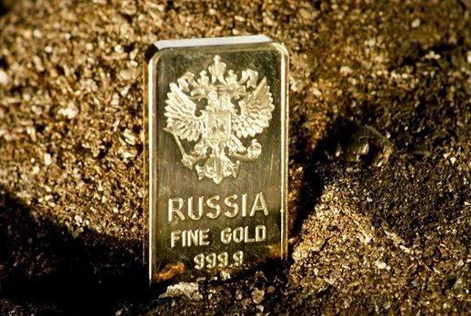 Photo of Путинская колониальная администрация выплачивает своим суверенам дань русским золотом