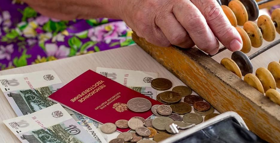 Photo of Работающие пенсионеры России, сколько денег они теряют