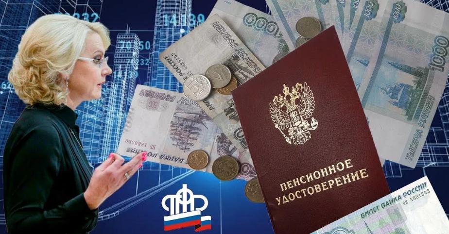 Photo of Расчет пенсии для пенсионеров — какую зарплату лучше взять