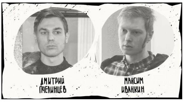 Photo of Раскрыты шокирующие подробности дела «Сети»