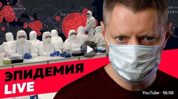 Photo of Русским короновирус не грозит