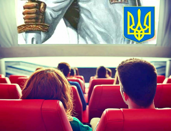 Photo of В Белоруссии впервые вышел в прокат фильм на украинском языке