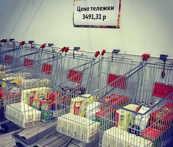 Photo of В продаже появился готовый «набор паникера» с крупой и туалетной бумагой