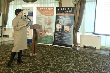 Photo of В России врач с коронавирусом провела лекцию и заразила студентов
