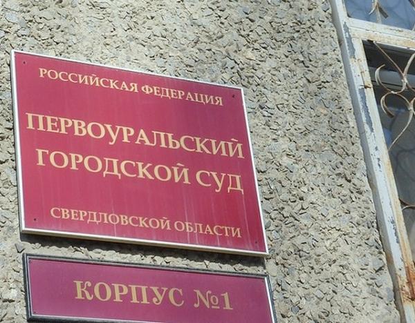 Photo of В Свердловской области мужчина убил избитую им жену на входе в суд