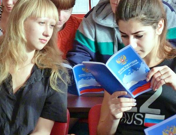 Photo of ВЦИОМ: о сути поправок к Конституции не знает большинство россиян
