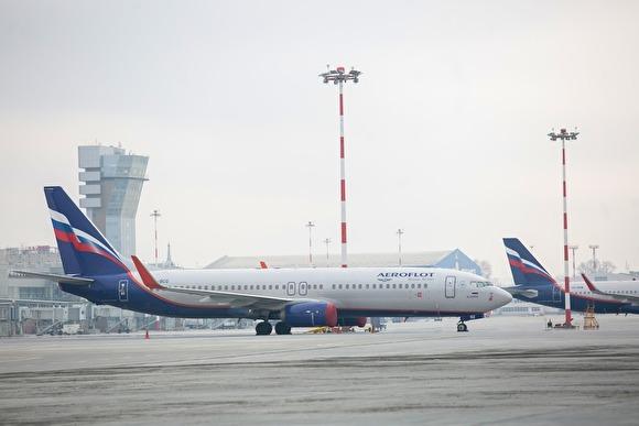 Photo of «Аэрофлот» закрыл продажу билетов на международные рейсы до конца июля