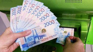 Photo of Греф признался, что гражданам России деньги раздавать не собираются