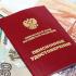 Доплата к пенсии в России