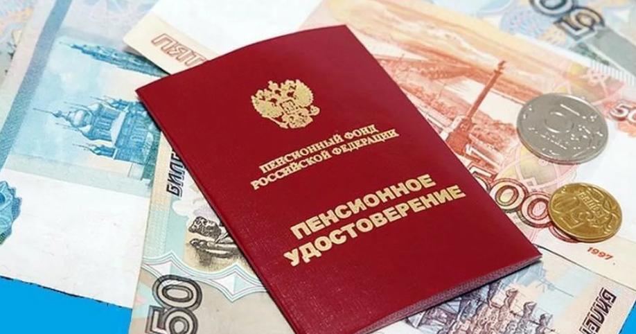 Photo of Какой рабочий стаж нужен пенсионеру в России для получения доплаты к пенсии