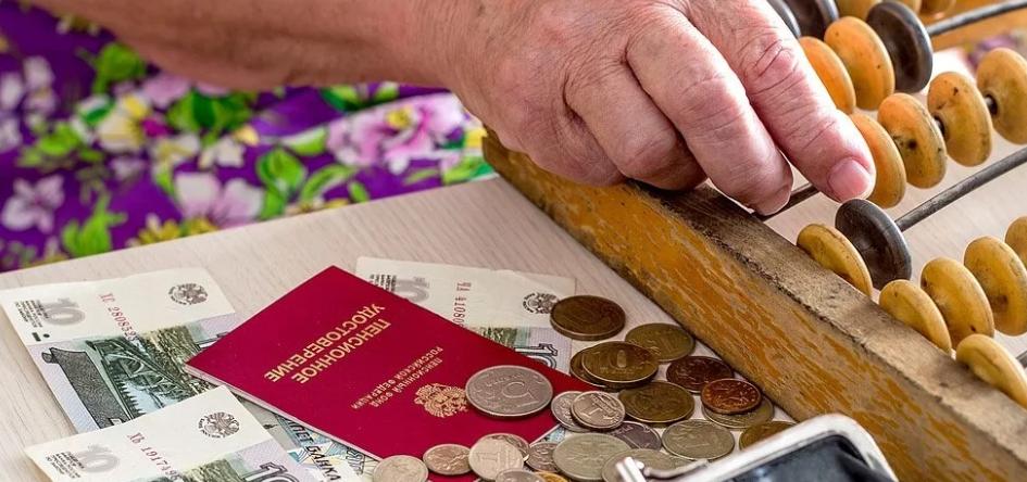 Индексация работающим пенсионерам