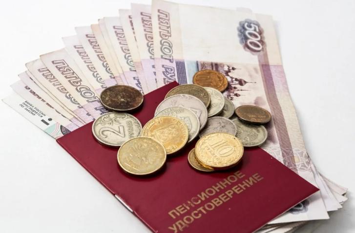 Photo of Вид компенсации пенсионерам, о котором не стоит забывать
