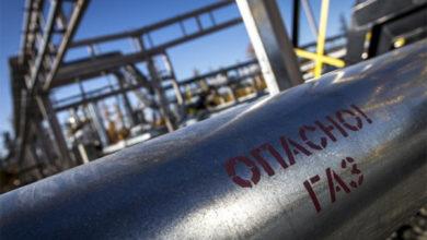 Photo of Коронавирус нанес второй удар по «Газпрому» и «Роснефти»