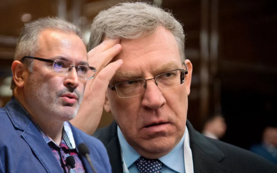 Photo of Михаил Ходорковский прокомментировал предложение Кудрина взять 30 трлн рублей вкладов