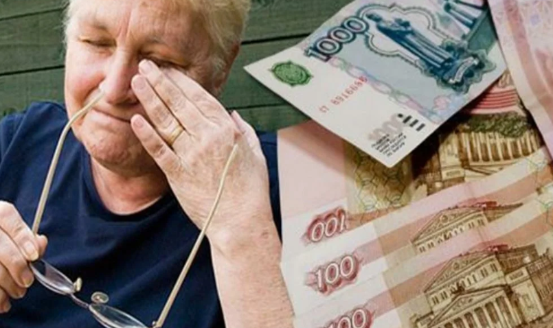 Photo of Как вернуть и куда делась накопительная пенсия граждан России?