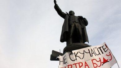 Photo of О Ленине без мистики и пропаганды