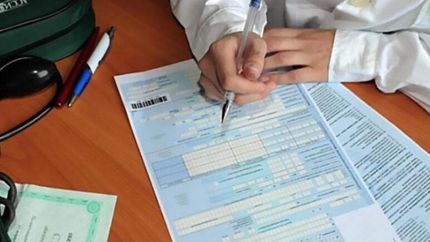 Photo of Оплата пенсионерам во время карантина по больничному, кому полагаются выплаты?