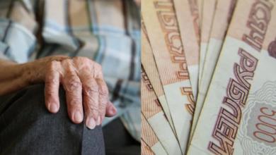 Photo of Повышение пенсий и зарплат на 10% значительно поможет экономике РФ