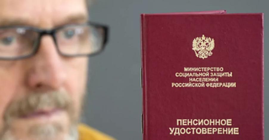 Photo of Правительство РФ может вернуться к пенсионному вопросу не раньше осени