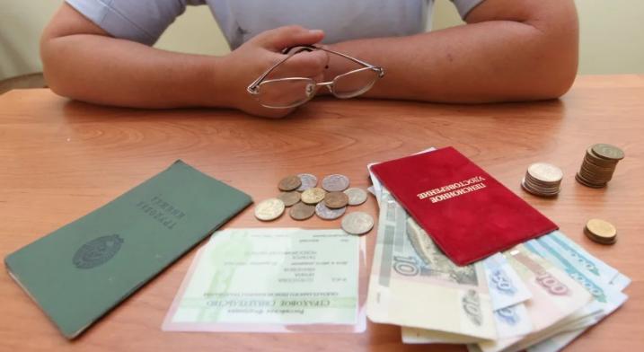 Photo of Бизнесмены России предложили увеличить пособия пенсионерам