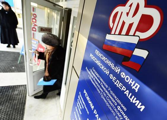 Photo of Возможная компенсация пенсионерам чья пенсия менее 20 тысяч рублей