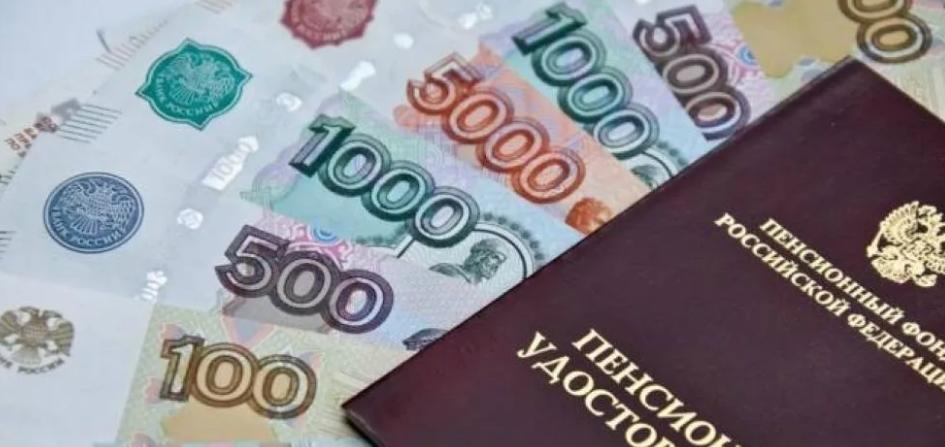 Photo of Прибавка к пенсии с 1 мая 2020 года для ряда пенсионеров