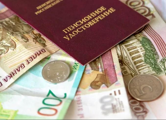 Прибавка пенсии для Москвы