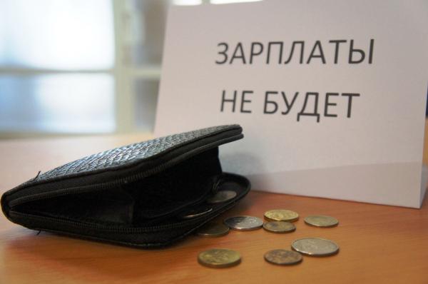 """Photo of Российский блиц: """"стабильные"""" задолженности по заработной плате по данным на середину марта 2020 года"""