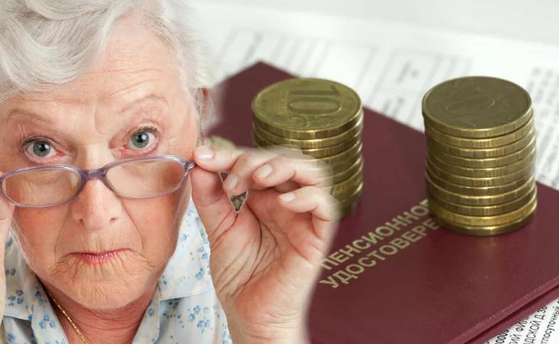 Стаж для пенсии