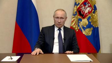 Photo of Владимир Путин озвучил новые меры поддержки экономики страны