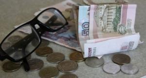 Выплаты пенсионерам РФ