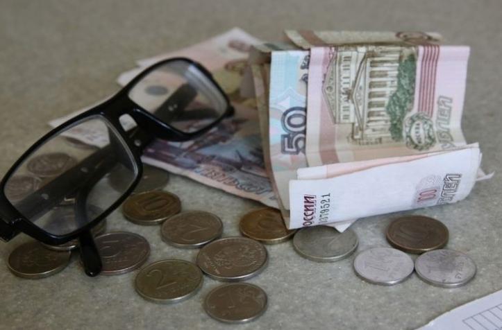 Photo of Денег на выплаты для пенсионеров России может не хватить