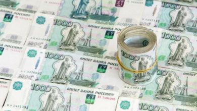 Photo of Дефолт-2020: «Государство может изъять вклады населения, чтобы сбалансировать бюджет»