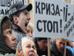 Photo of Экономика Украины падает быстрее, чем ожидалось