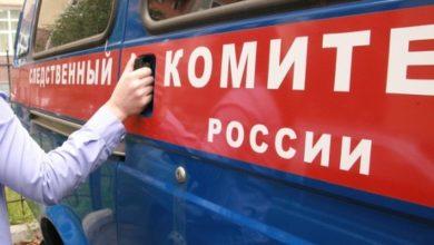 Photo of Голову мужчины в пакете нашли на северо-западе Москвы