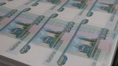 Photo of Государство готовится занять денег у обнищавшего народа: схема с облигациями