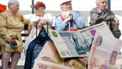 Photo of Индексация пенсий, на что рассчитывать пенсионерам в 2021 году